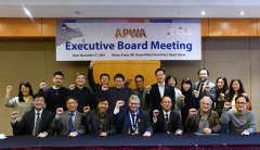 5th-APWA-Congress-Seoul-2019-BEST-033